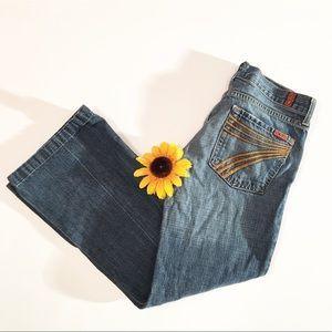 7 For All Mankind denim dojo jeans 27